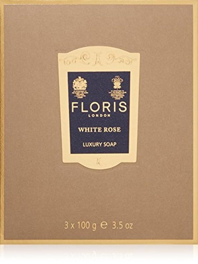 グローブ依存する呪われたフローリス ラグジュアリーソープWR(ホワイトローズ)3x100g/3.5oz