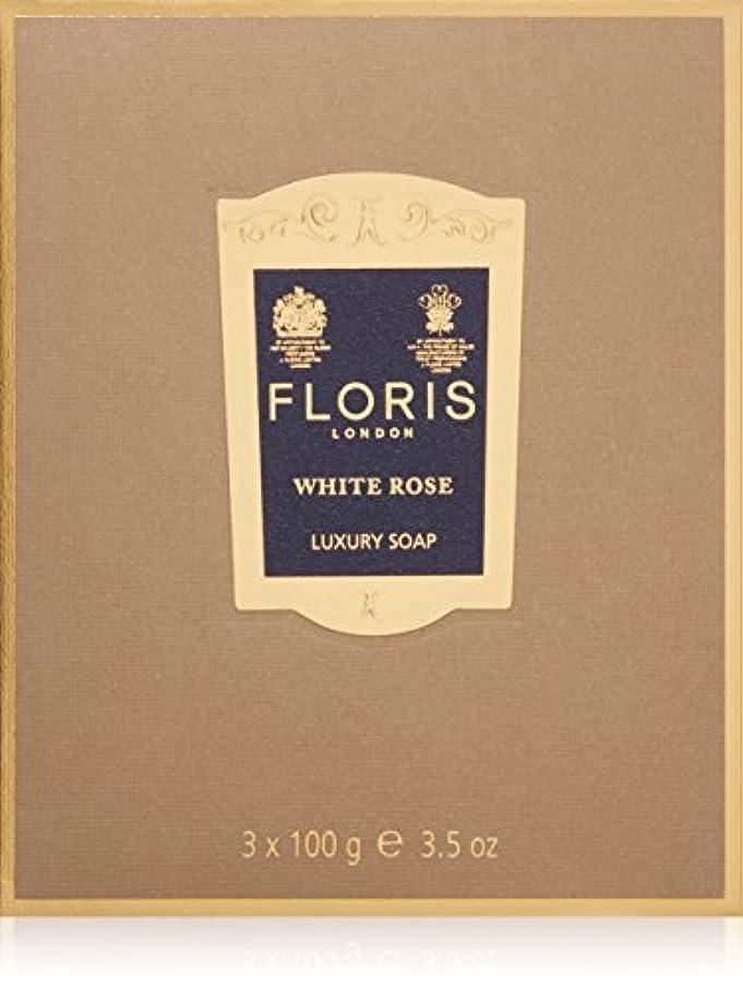 メイン束気難しいフローリス ラグジュアリーソープWR(ホワイトローズ)3x100g/3.5oz