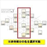 タカショー ガーデンジョリパット フレッシュ JQ-800シリーズ カラ―レベル No.1-2 JQ-800 【外構DIY部品】  1035