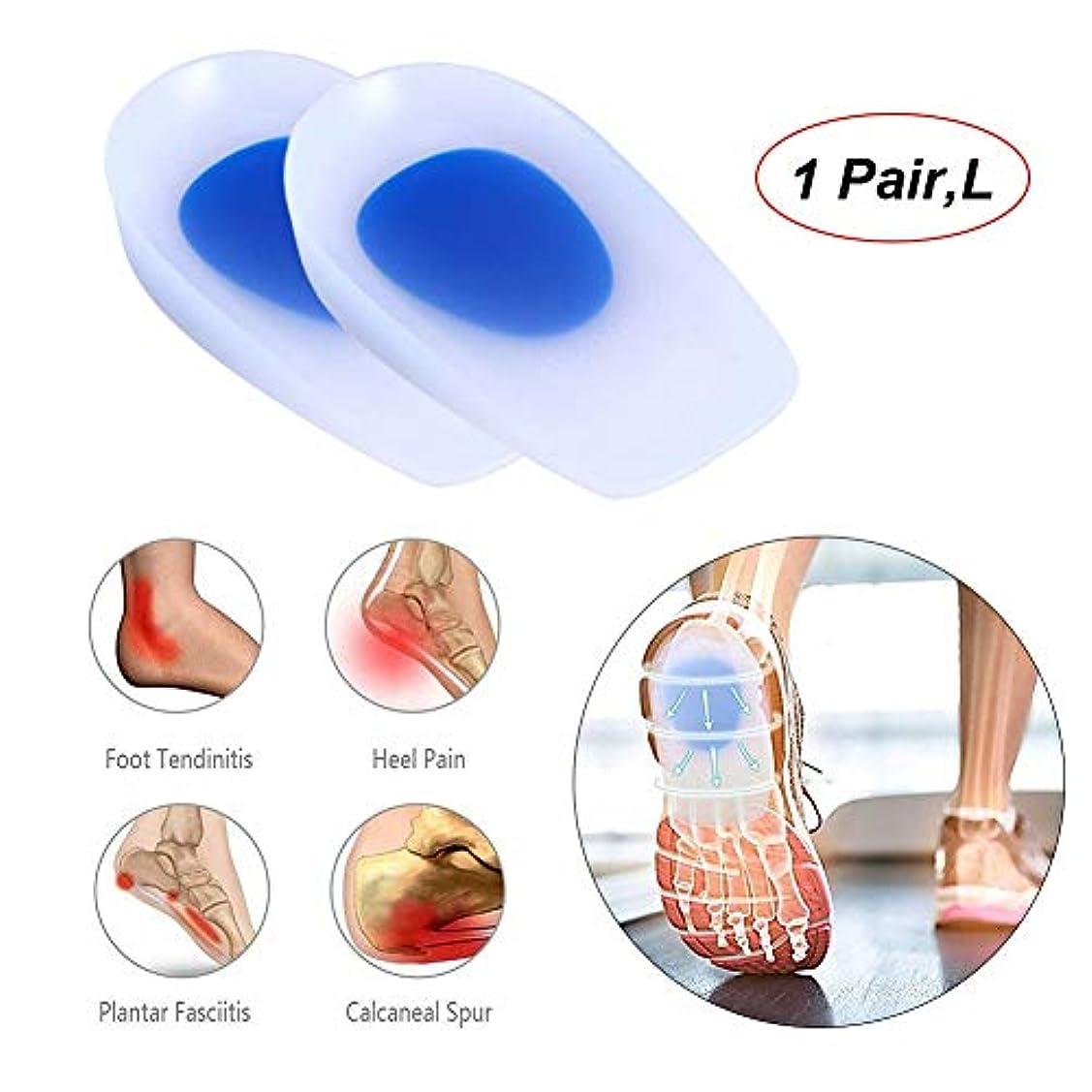 より平らなズームインするおとうさん足底筋膜炎インサート、ヒールカップ、ヒールヒールパッドに最適なジェルヒールパッドクッション、アキレス腱炎、男性と女性用、1ペアL