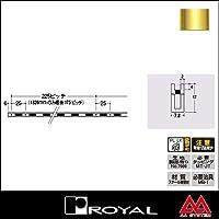 e-kanamono ロイヤル 棚柱 チャンネルペッカーサポート17(シングル) PSF-17 1200mm APゴールド