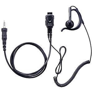 スタンダードホライゾン SSM-59ACA 小型タイピンマイク&イヤホン(耳かけ式オープンエアー型、カールコード)