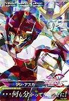 ガンダムトライエイジ/鉄血の2弾/TK2-057 シン・アスカ R