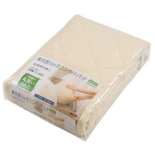 東京西川 ベッドパッド シングル コットン 洗える 日本製 抗...