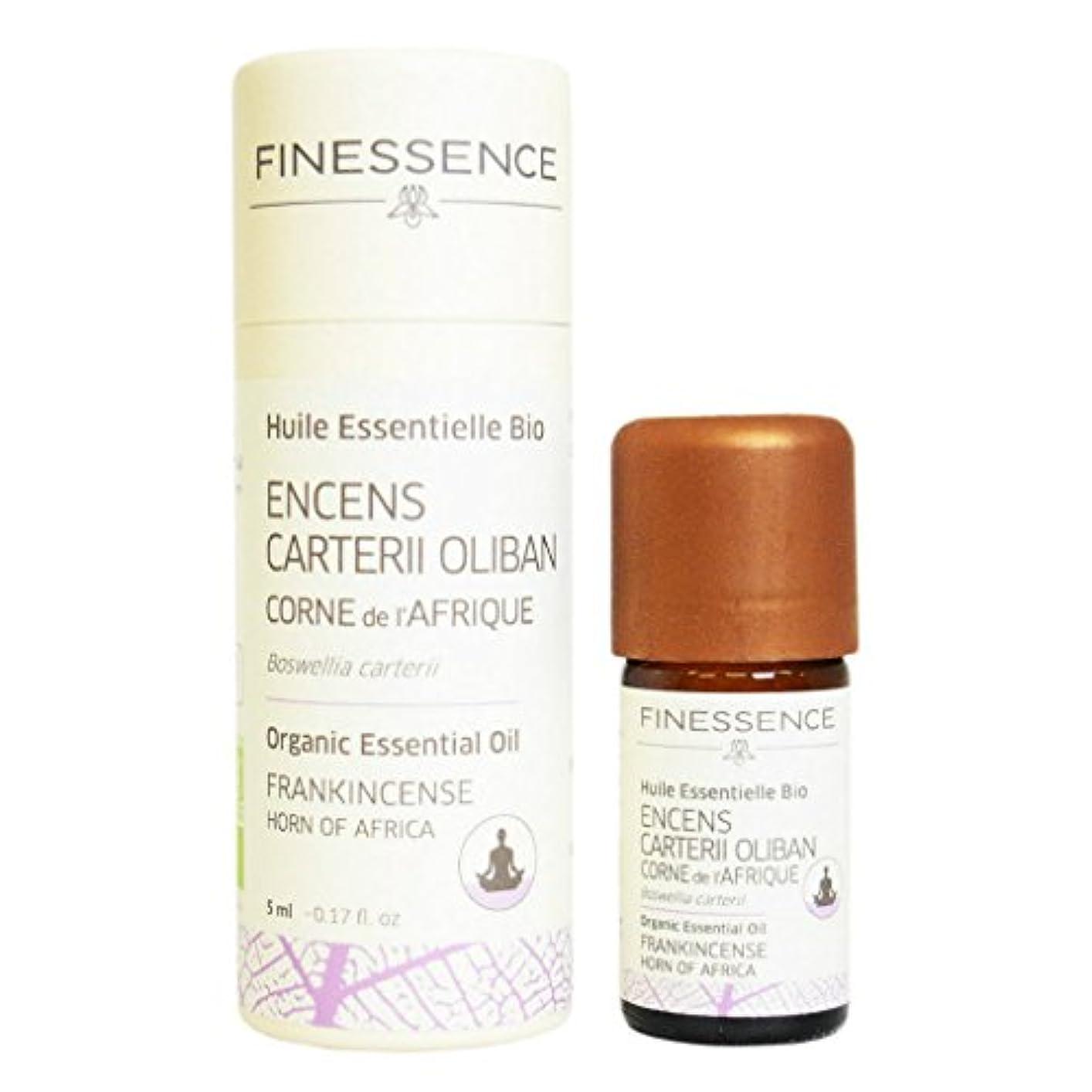 フィネッサンス (FINESSENCE) オーガニックエッセンシャルオイル フランキンセンス(乳香、オリバナム) 5ml