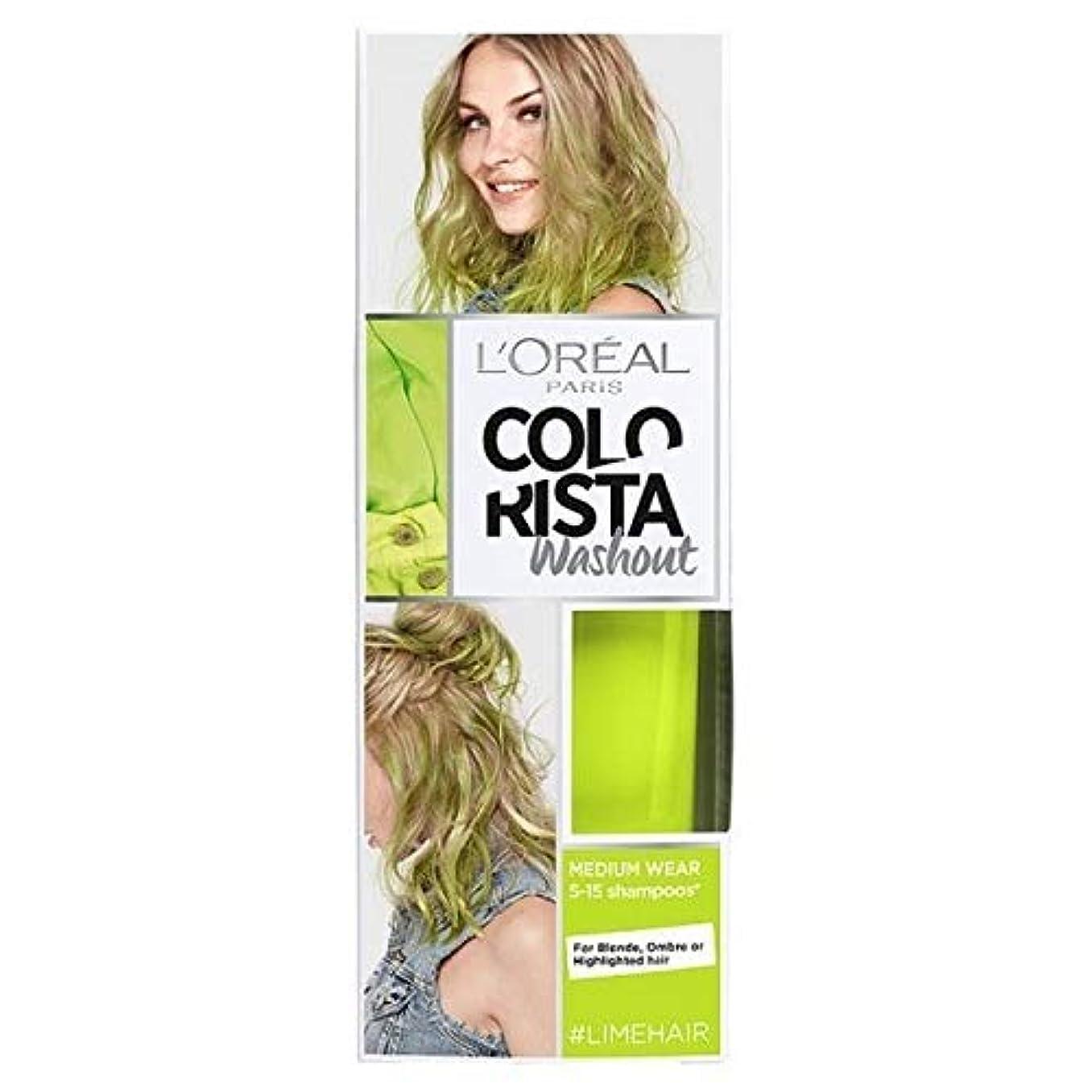 生き物敬予防接種する[Colorista] Colorista洗い出しライムグリーン半永久染毛剤 - Colorista Washout Lime Green Semi-Permanent Hair Dye [並行輸入品]