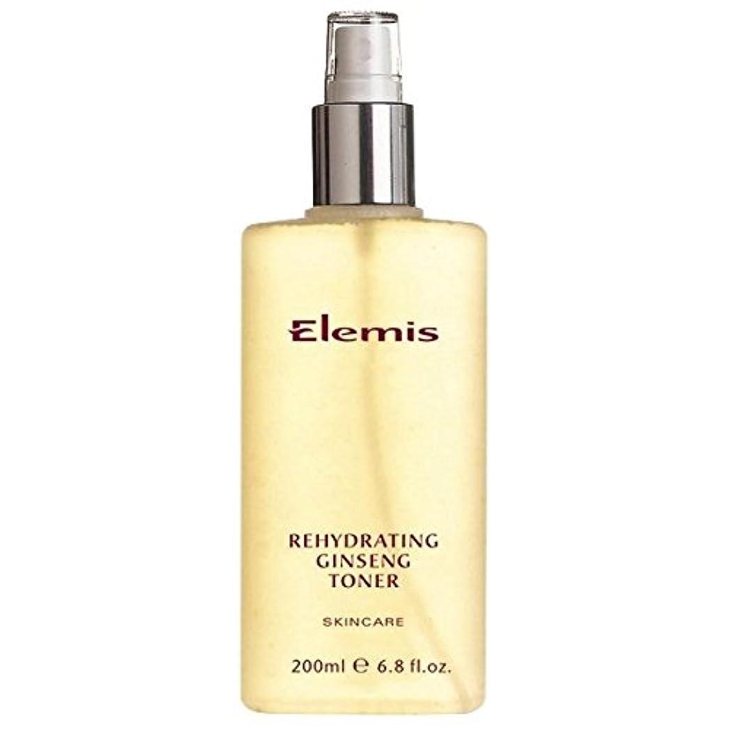 アシュリータファーマン抑圧者ミュートエレミスは、高麗人参のトナーを再水和スキンケア (Elemis) (x2) - Elemis Skincare Rehydrating Ginseng Toner (Pack of 2) [並行輸入品]