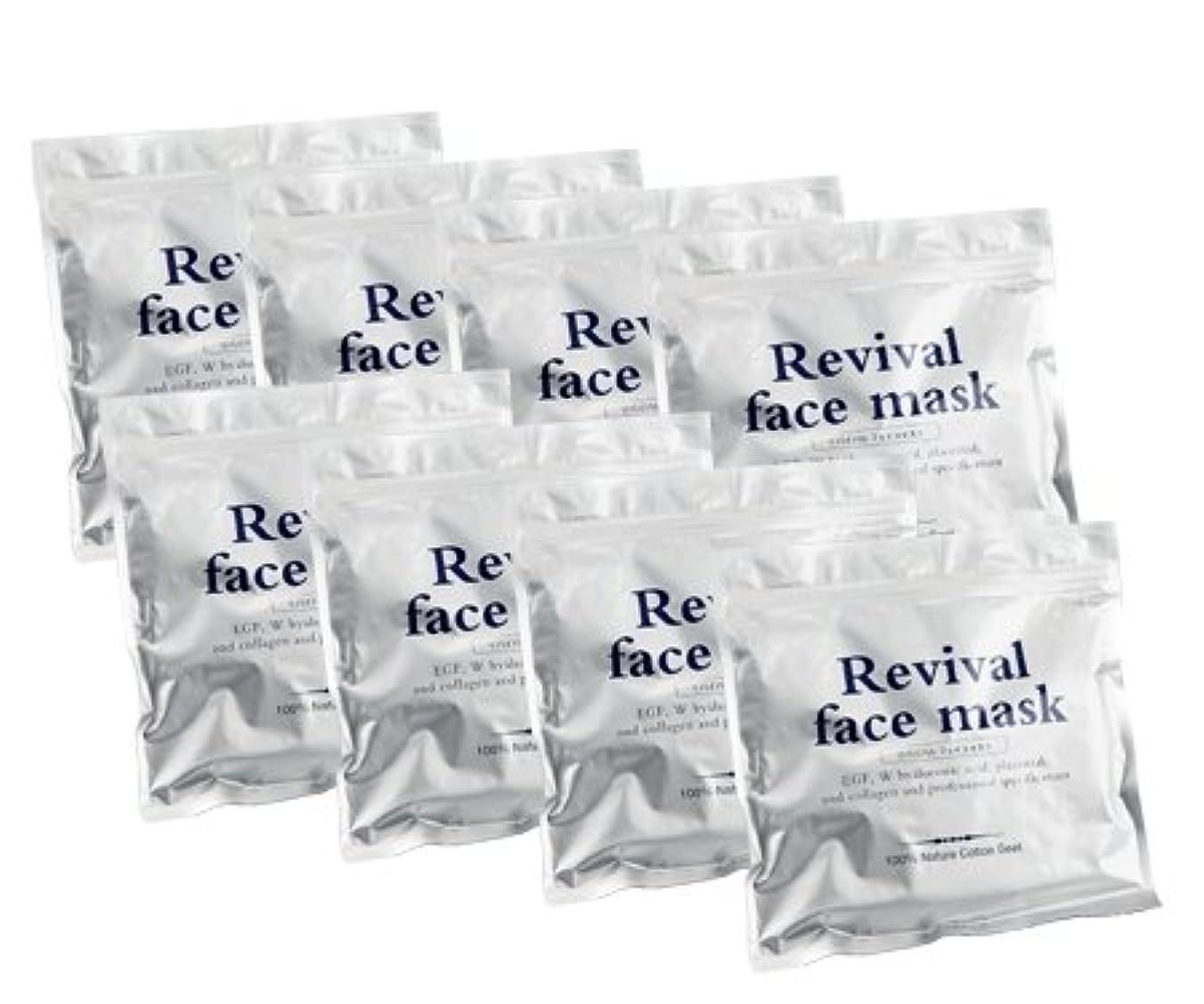 歯科の十分カセットリバイバルフェイスマスク 30枚入り 8袋セット (240枚セット)