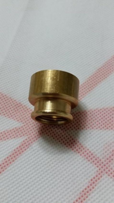 焦げバルコニー懐疑論ペトロマックス(Petromax)、ゲニオール(Geniol), ラジウス(Radius)119 300 /350/500CP ランプ用 混合チャンバー 部品No.34