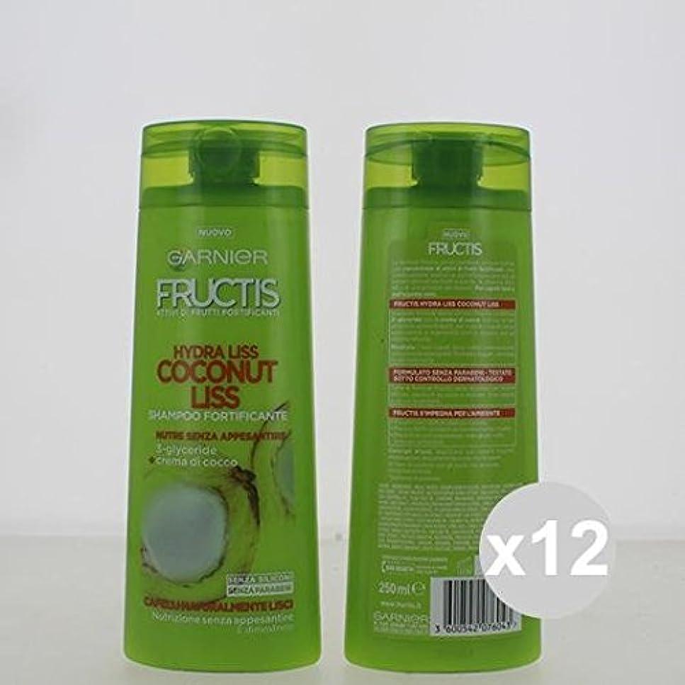 12 Fructisシャンプー250ピュアリスココナッツシャンプーとコンディショナーのヘアケア製品のセット