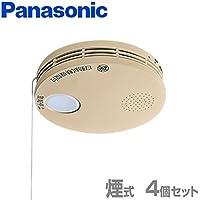 パナソニック(Panasonic) 住宅用火災警報器 けむり当番 薄型2種 お得な4個セット(電池式?移報接点なし)(警報音?音声警報機能付)(和室色) SHK38455Y*4 ライトベージュ