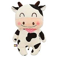 [XINXIKEJI]ぬいぐるみ 可愛い 牛 抱き枕 プレゼント 動物 大きい おもちゃ お祝い ふわふわ 子供 お誕生日 柔らかい 特大 お人形 女の子 男の子 女性 赤ちゃん 贈り物 彼女彼氏 ギフト 母の日 父の日 54CM