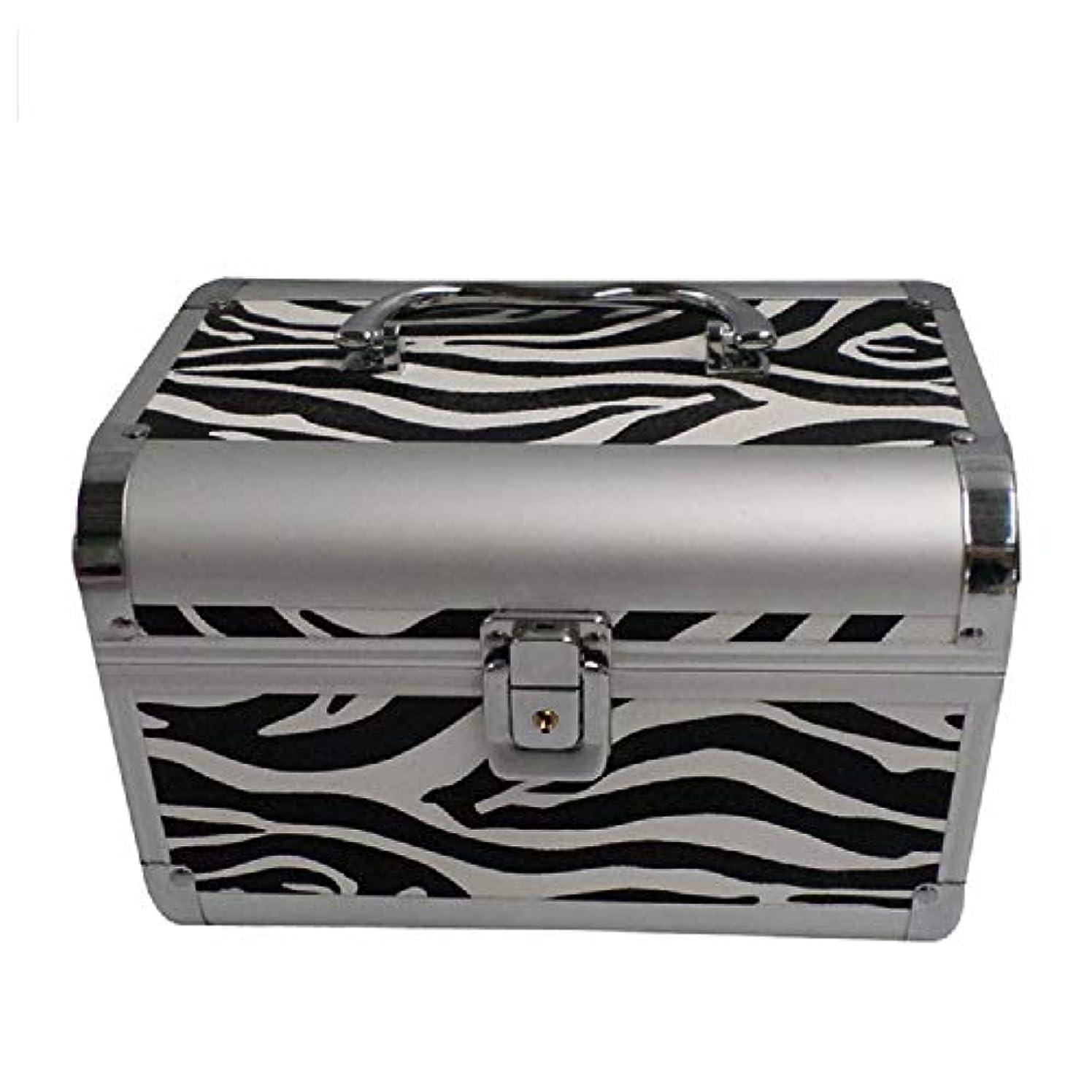 遠い年齢化合物化粧オーガナイザーバッグ ゼブラストライプ旅行用アクセサリーのポータブル化粧ケースシャンプーボディウォッシュパーソナルアイテムロックとハンドル付き収納 化粧品ケース