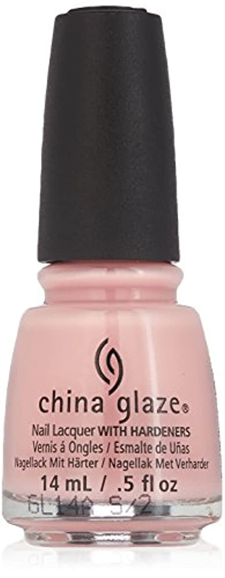 シェルター意志乱れChina Glaze Diva Bride Nail Polish 14ml