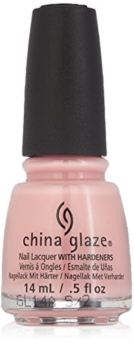 出席皮肉ヨーグルトChina Glaze Diva Bride Nail Polish 14ml