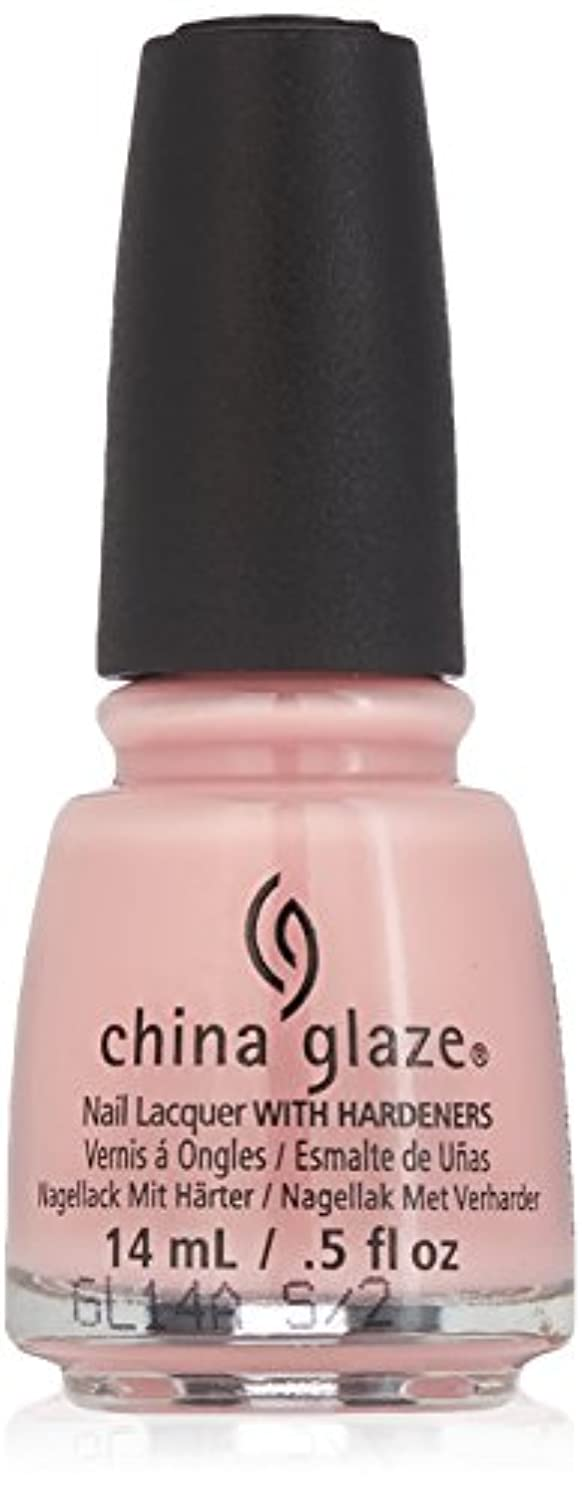 率直な飢独裁China Glaze Diva Bride Nail Polish 14ml