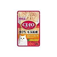 【単品】チャオパウチ 毛玉配慮 まぐろ ささみ入り ほたて味 40g