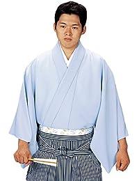 袴下着物 きもの メンズ 男性用 仕立上がり 舞台 舞踊 大きいサイズ 水色 5545