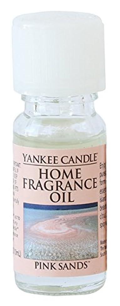 基準ミルク振り返るヤンキーキャンドル ホームフレグランスオイル YANKEECANDLE  ピンクサンド 10ml アメリカ製