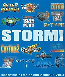 Storm!: Shooting Game Sound Omnibus, Vol.2