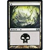 マジック:ザ・ギャザリング 【沼/Swamp】【基本土地】 M12-238-C 《基本セット2012》