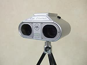 アイトレーナー【眼科医考案の視力回復専用訓練器!双眼鏡タイプで覗くだけ】