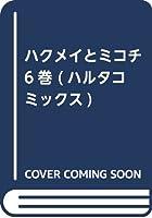 タワーマンション 高層階 地位 日本人 海外 価値観に関連した画像-07