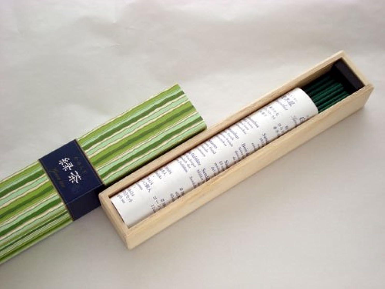 同行する南東音声学かゆらぎ スティック 緑茶(りょくちゃ)