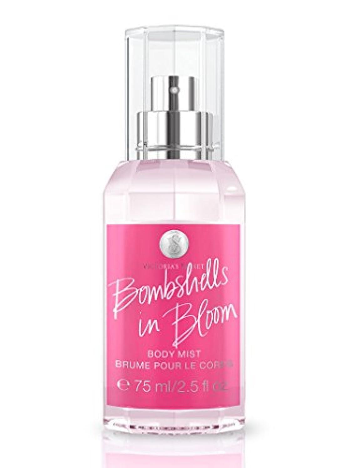 国民民主党パンダビクトリアシークレット Victoria's secret Bombshells in Bloom ボディミスト 75ml