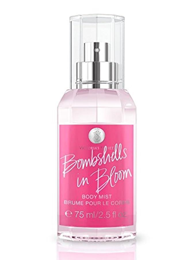 首尾一貫したスタッフ陰気ビクトリアシークレット Victoria's secret Bombshells in Bloom ボディミスト 75ml