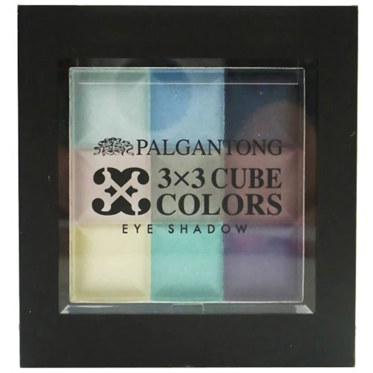 パルガントン スリーバイスリーキューブカラーズ BS40 ブルー&シルバー
