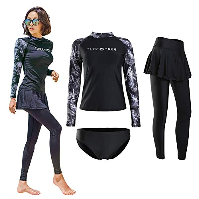 【TaoTech】 水着 レディース 4点セット ビキニ ラッシュガード UVカット 長袖 前開き フィットネス レギンス パンツ ブラ