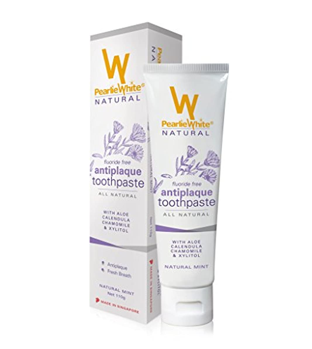 保守可能誰かアリーナパーリーホワイト AN アンチプラーク 無添加 オーガニック 歯磨き粉 虫歯 歯周病 対策