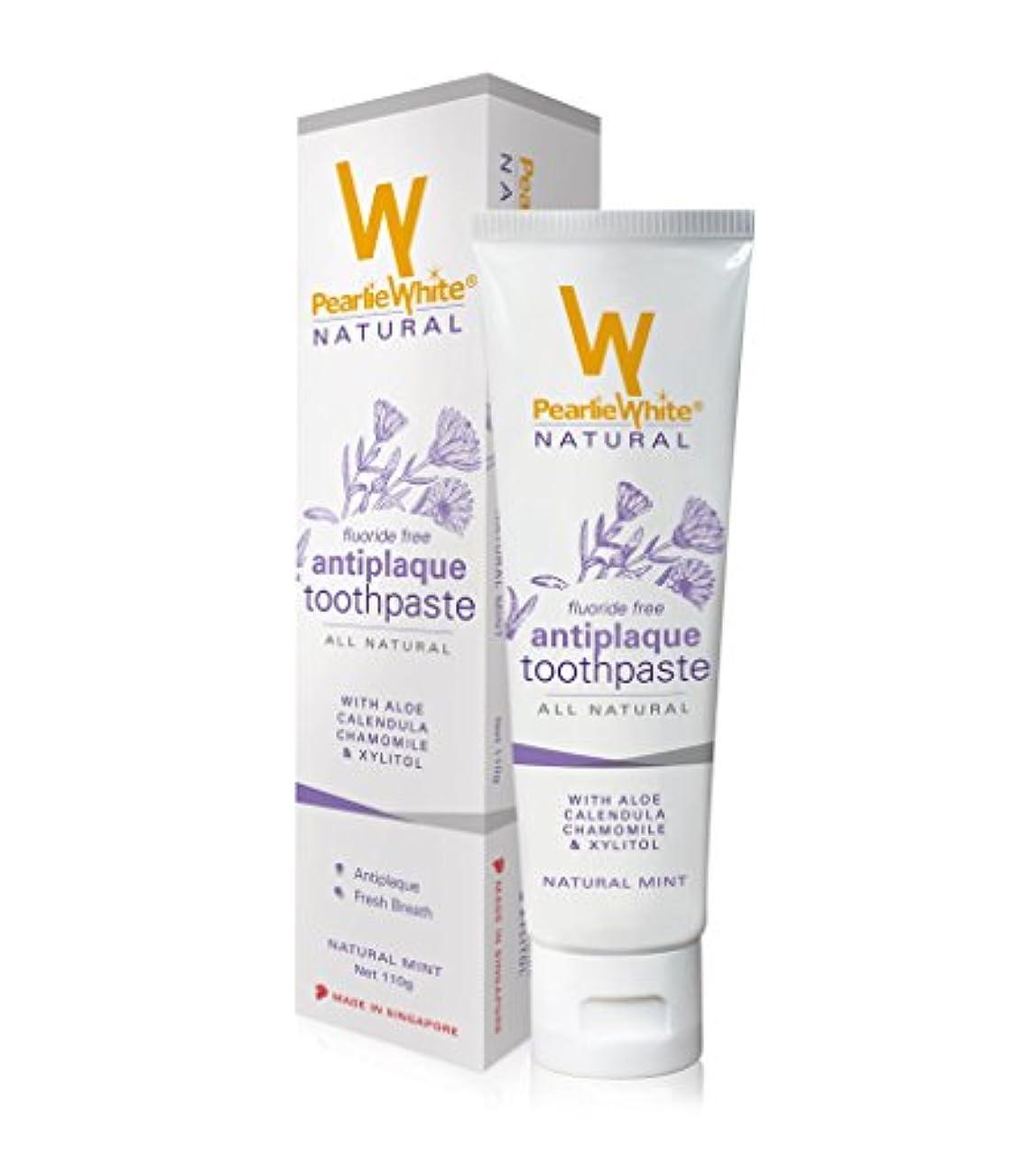の頭の上予備詳細なパーリーホワイト AN アンチプラーク 無添加 オーガニック 歯磨き粉 虫歯 歯周病 対策