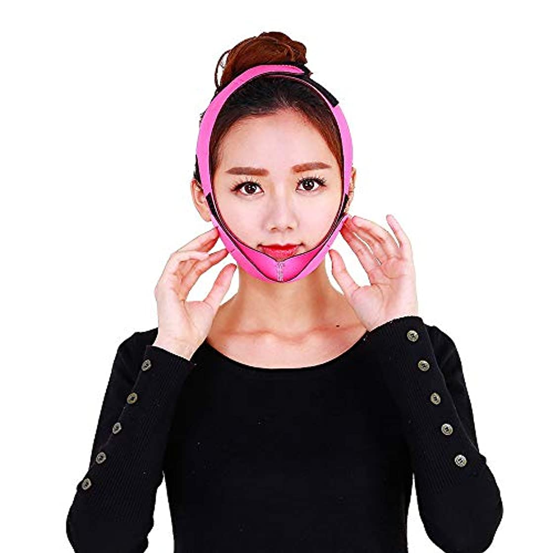 受け取る彫刻家シフト二重顎ベルト、美容マスク、しっかり持ち上げ、顔を持ち上げる包帯、V字形の人工物