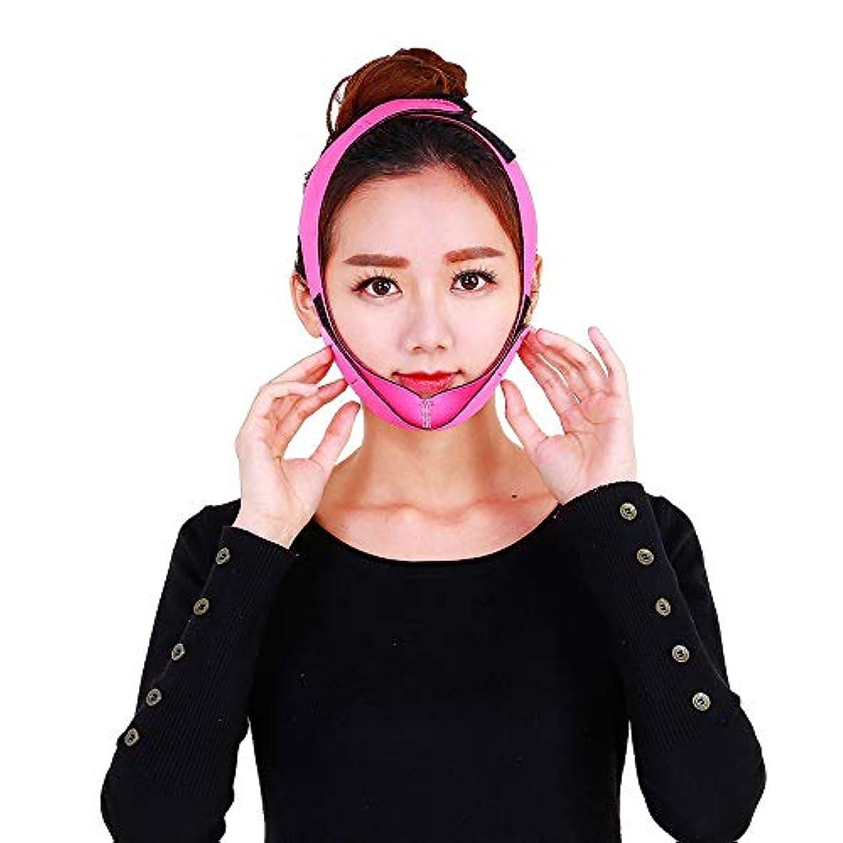 最大限天使若さ二重顎ベルト、美容マスク、しっかり持ち上げ、顔を持ち上げる包帯、V字形の人工物