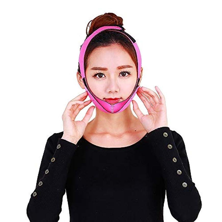 ブランド名横向き湿度二重顎ベルト、美容マスク、しっかり持ち上げ、顔を持ち上げる包帯、V字形の人工物