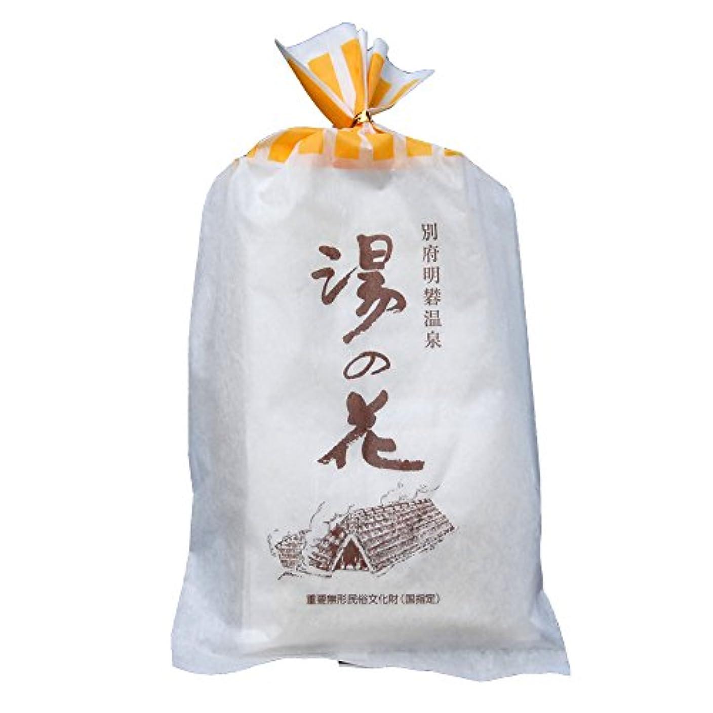 横たわるお茶始める天然純度100% 岡本屋 湯の花 (10袋入) 【別府明礬温泉 入浴剤/温泉の元】