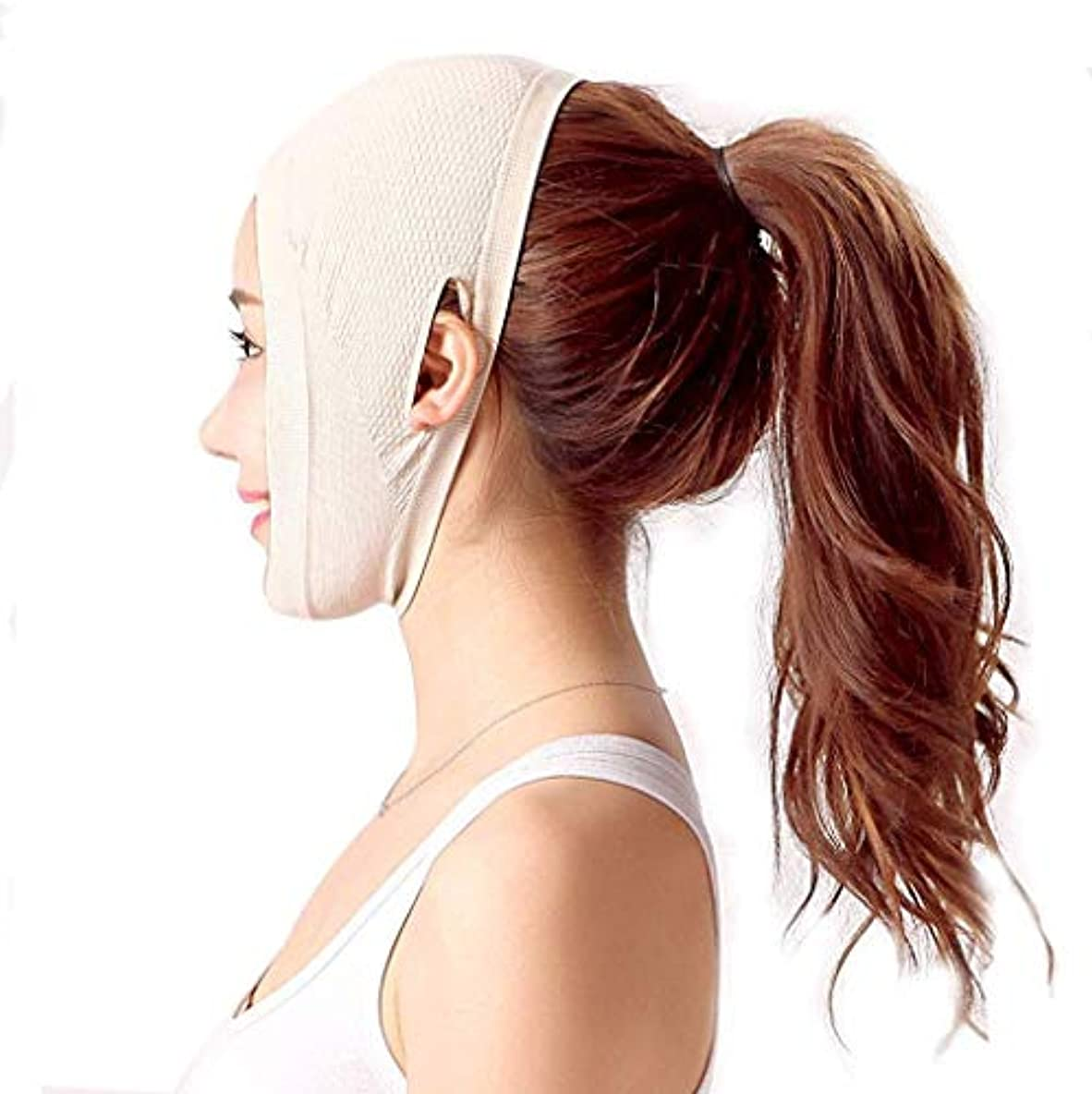 発掘ビバ解くSlim身Vフェイスマスク、整形手術病院ライン彫刻術後回復ヘッドギア医療マスク睡眠Vフェイスリフティング包帯薄いフェイスマスク(色:肌のトーン(A))