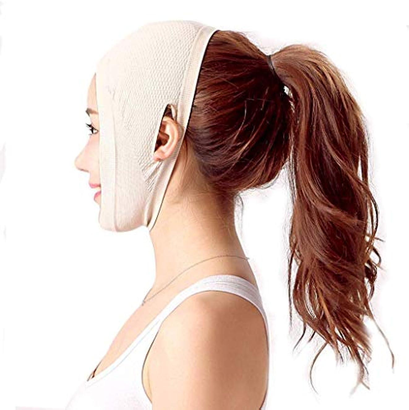 シンカン読者無数のSlim身Vフェイスマスク、整形手術病院ライン彫刻術後回復ヘッドギア医療マスク睡眠Vフェイスリフティング包帯薄いフェイスマスク(色:肌のトーン(A))