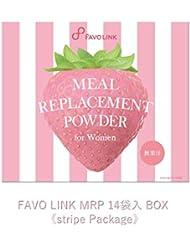 FAVO LINK MRP 14袋入 BOX 《Stripe Package》