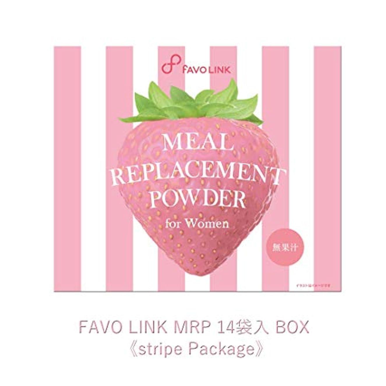 社交的運ぶ歌詞FAVO LINK MRP 14袋入 BOX 《Stripe Package》