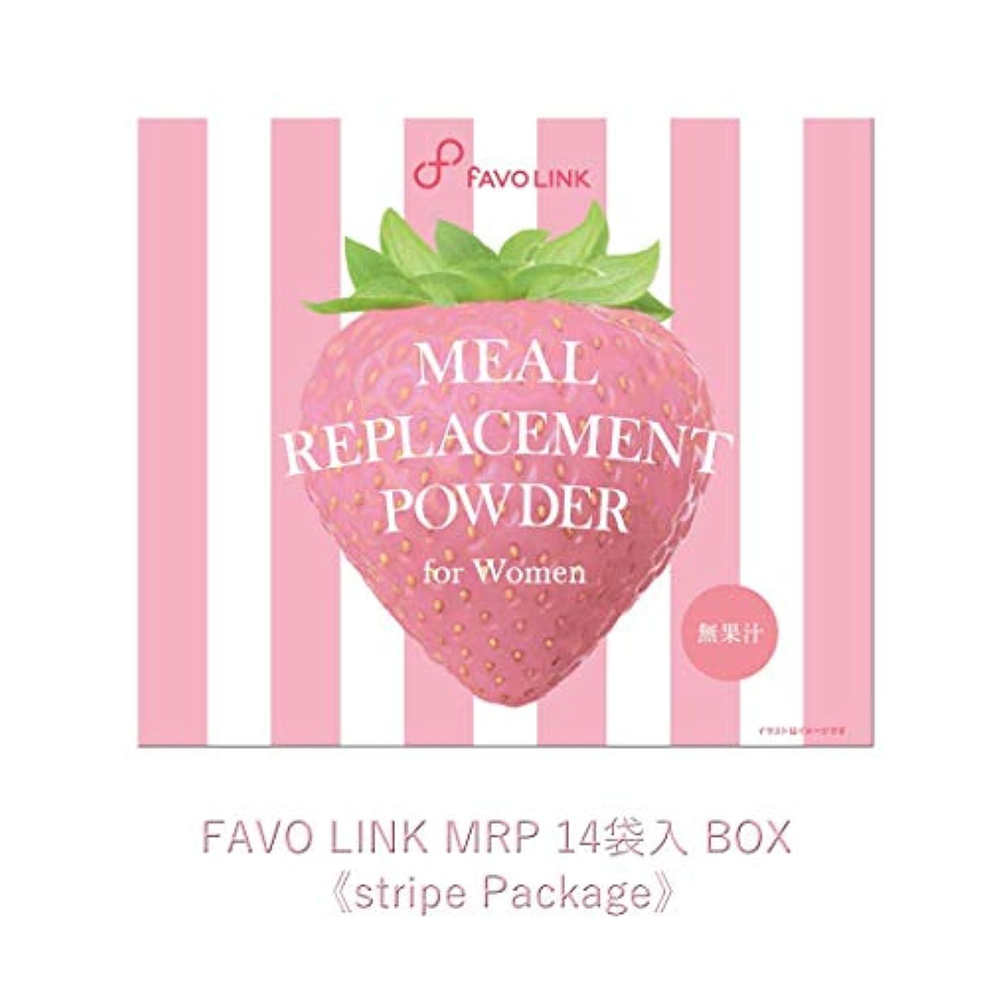 代表する代表する橋FAVO LINK MRP 14袋入 BOX 《Stripe Package》