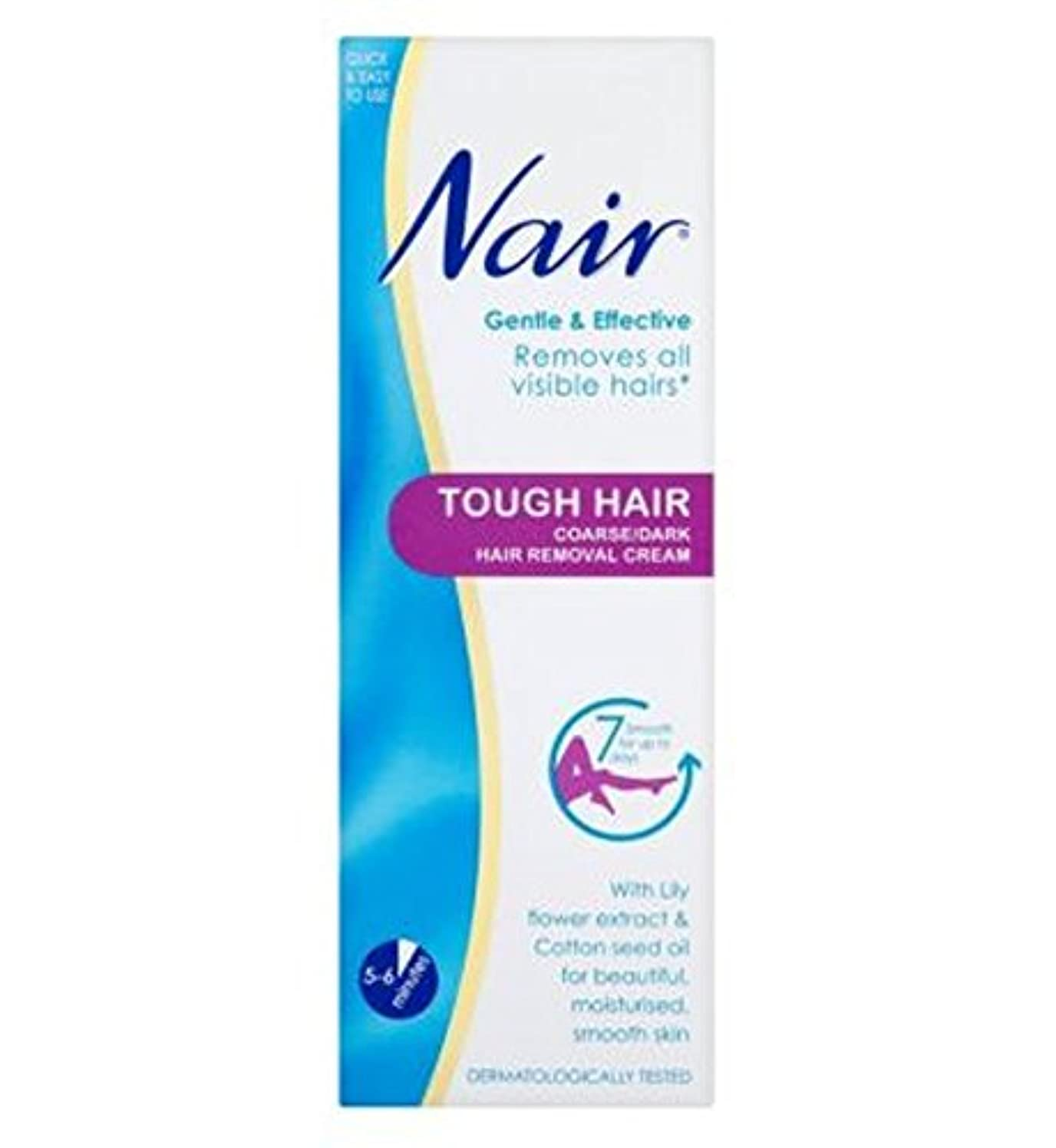蓋置換アンビエントナイールタフな毛脱毛クリーム200ミリリットル (Nair) (x2) - Nair Tough Hair Hair Removal Cream 200ml (Pack of 2) [並行輸入品]