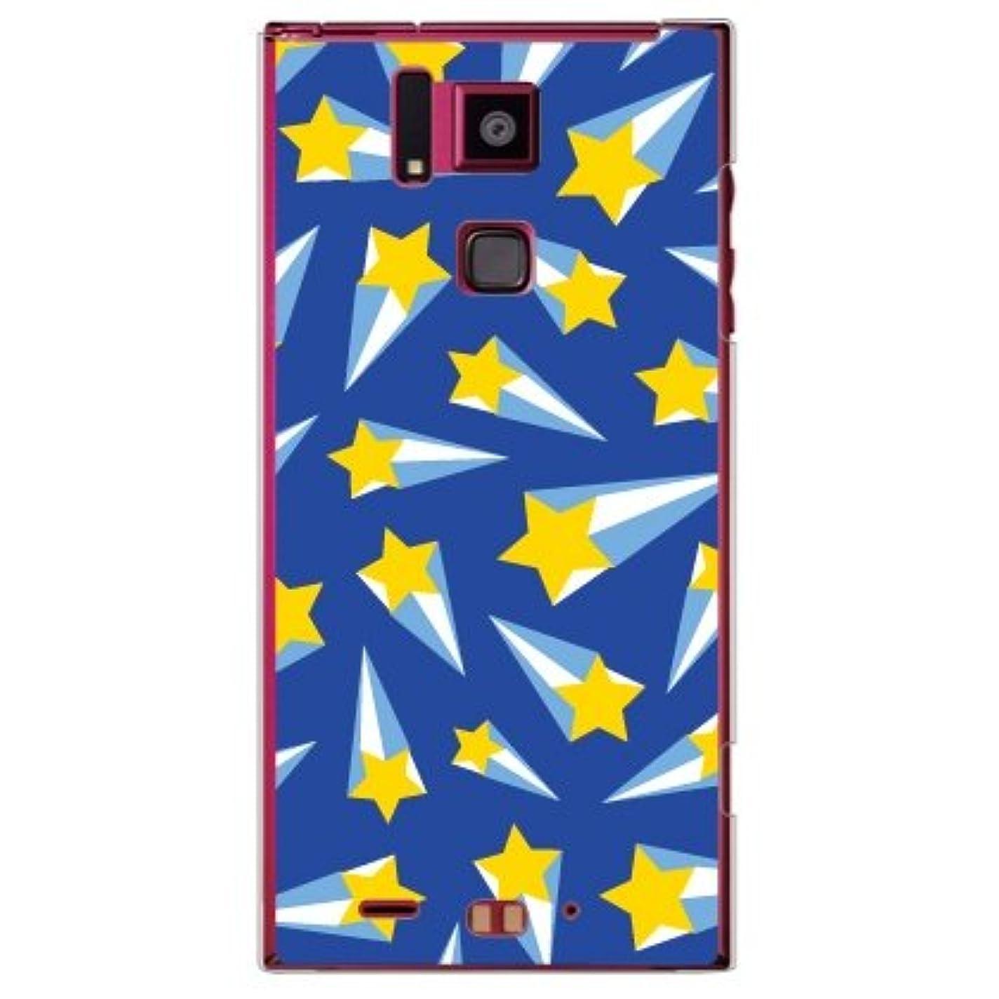 私たちのトランジスタフォーマルYESNO シューティンク_スター フ_ルー (クリア) / for REGZA Phone T-02D/docomo DTSR2D-PCCL-201-N050