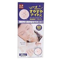 鼻ストリップ36ピース息鼻ストリップ健康的な睡眠補助薬を減らす簡単抗いびき鼻ストッパー