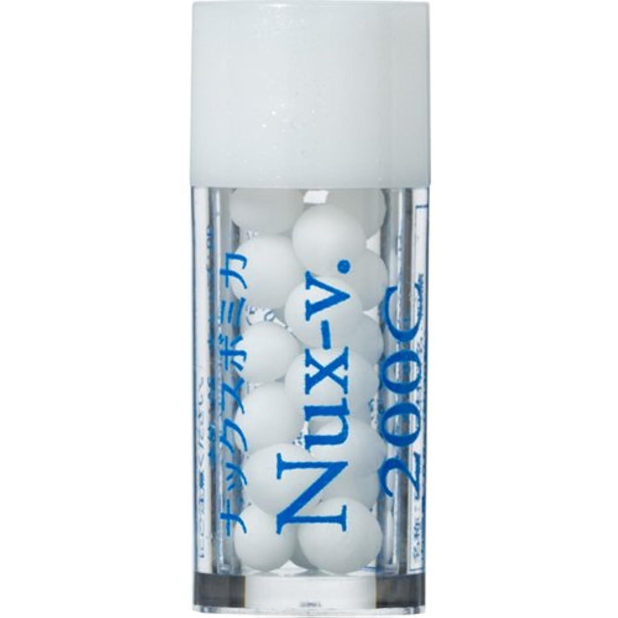 非常に怒っています喉が渇いた最初にホメオパシージャパンレメディー バース19 Nux-v. ナックスボミカ 200C