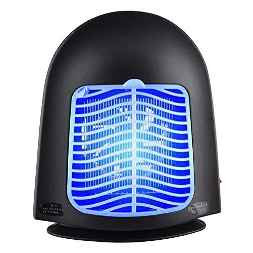 もろい進捗手荷物新しい電気蚊キラーランプバグザッパー家庭用サイレント純粋な物理的なはえの害虫キャッチャーランプ