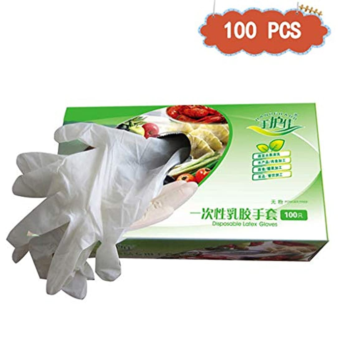 集計工場干し草ビニール試験使い捨て手袋ラテックスゴムキッチン調理高弾性ネイルアート検査保護実験、美容ラテックス、パウダーフリー、両手利き、100個 (Size : S)
