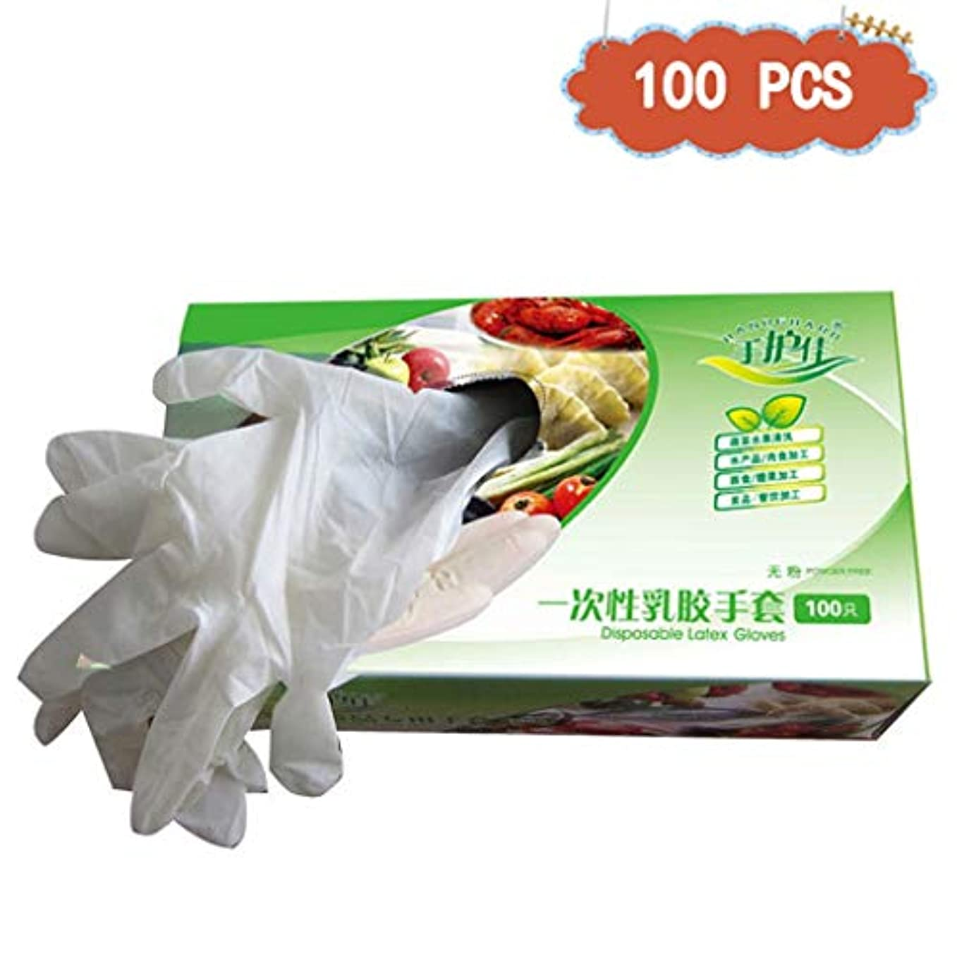 自治的茎起こるビニール試験使い捨て手袋ラテックスゴムキッチン調理高弾性ネイルアート検査保護実験、美容ラテックス、パウダーフリー、両手利き、100個 (Size : S)